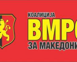 Љубчо Балковски ноител на листата за двојка од Вмро за Македонија