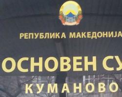 Седницата на ДИК го одложи судското рочиштето на Заев  во Куманово