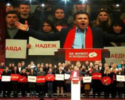 СДСМ:  Изедначен е бројот на пратеници