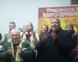 ВМРО ДПМНЕ , Во втората изборна единица ја повторивме победата од 2014