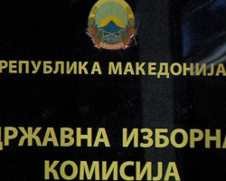 ДИК :До 10 часот гласале 10 проценти од гласачите во Куманово