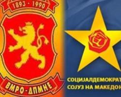ВМРО ДПМНЕ И СДСМ со блиски резултати