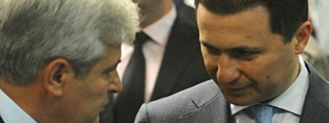 ВМРО И ДУИ не постигнаа договор за коалиција