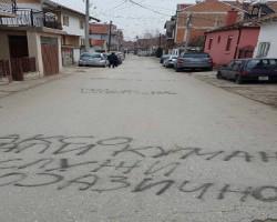 Навредливи графити напишани на улицта пред домот на пратеникот Максим Димитриевски – фото