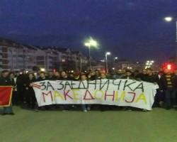 Протестен  марш  За заедничка Mакедонија во Куманово