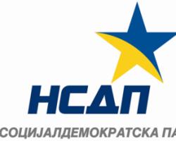 Лицето кое јавно се откажува од НСДП, не е наш член реагираат од НСДП од Куманово
