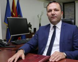 Имотот на Министерот Оливер Спасовски тежи над 17 милиони денари