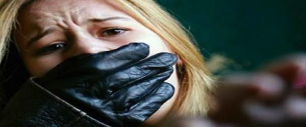 Во Никуљане силувана 88 годишна старица