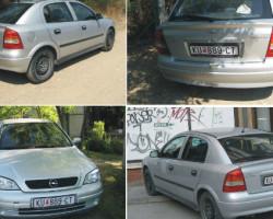 Нема информации за разбојникот што ги ограби сопружниците во Шупли Камен