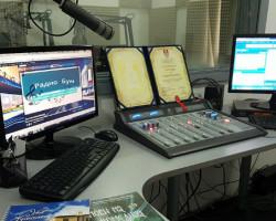 Радио Бум наслушано локално радио за 2017