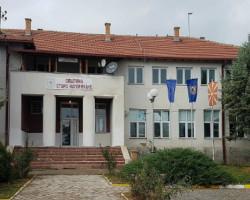 Командир на територијална противпожарна единица во Старо Нагоричане си купил сведителствата за завршено средно образование