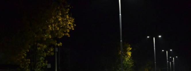 Телефонски пријавете дефект на улично осветлување