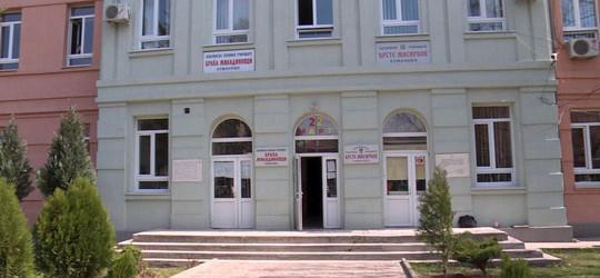 Основното училиште Браќа Миладиновци, во Соколана ќе ги замени старите ќумбиња со парно