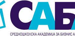 Приватно средно училиште САБА , започна со уписи на средношколци и во Куманово