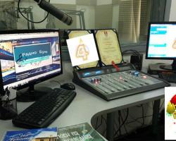 Радио Бум четири години во етер