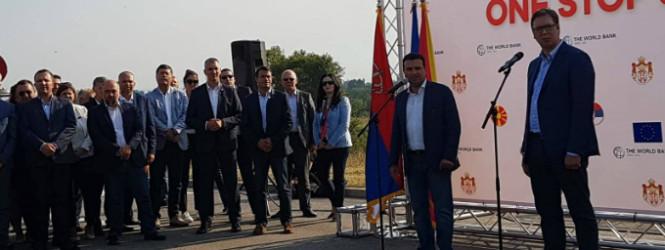 Едно застанување ќе има на границата со Србија и Македонија