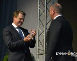 Жбогар ја прими наградата почесен граѓанин на Општина Куманово