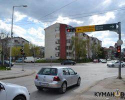 28.000 евра за одржување на семафорите во Куманово
