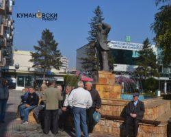 Дел од пензионерите во Куманово два месеци оставени без пензија