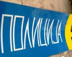 Малолетник од Куманово тешко повреден во сообраќајна несреќа во Табановце