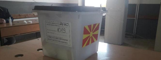 До 10 часот во Куманово гласале 6,15 проценти од гласачите