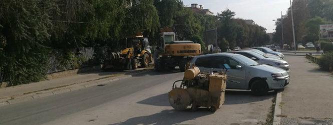 Измена на  сообраќаен режим поради изградба на кружен тек кај Монопол во Куманово