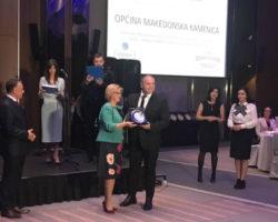 Градоначалникот на општина Куманово доби признание за развој на претприемништо на светскиот конгрес на претприемачи