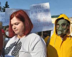 Граѓаните на Куманово денеска протестираа против аерозагадувањето