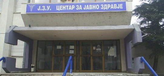 Најголем број заболени од грип во Куманово