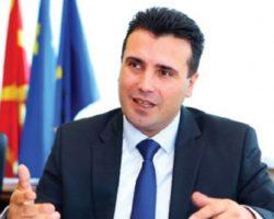 Премиерот Заев поднесе оставка