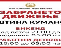 Забрана за движење во Куманово од петок од 21 часот до понеделник до 05 часот