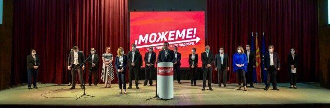 Промоција на кандидати за пратеници од ИЕ 2 , од Коалицијата предводена од СДСМ во Куманово