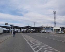 ПЦР тест за влез во земјава за државјани на Србија, Косово, Црна Гора и БиХ