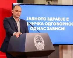 Владата решава за нови мерки – полициски час од 20 часот и затворени угостителски објекти