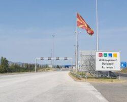 Отворање на границите со Србија, Црна Гора, Косово и Албанија без ПЦР тест, предлага Комисијата за заразни болести