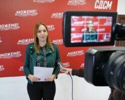 СДСМ Куманово: Викенд без ДДВ кај граѓаните ќе врати 17 милиони евра