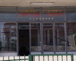 Третоодделенци од Куманово завршија во изолација