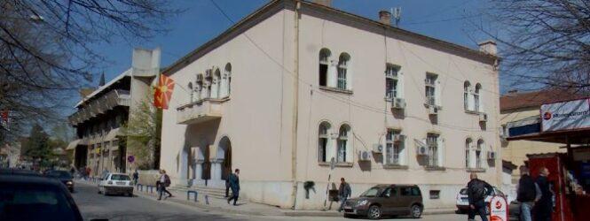 Општина Куманово по втор пат објави оглас за избор на компанија за изградба на кружен тек кој ќе чини 30.508.400 денари