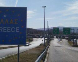 """Грчките гранични служби го отворија преминот """"Евзони"""" за македонски граѓани"""