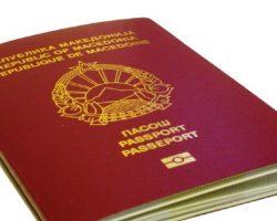 Истечените пасоши ќе важат до крајот на оваа година