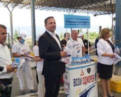 Спасовски: До сега доделени над 30.000 картички за патарина за српските граѓани