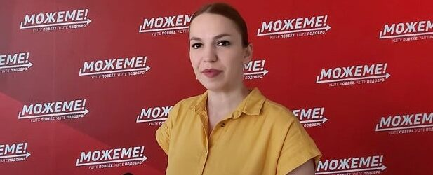 За кандидат градоначалник на општина Куманово од СДСМ поднесени четири апликации