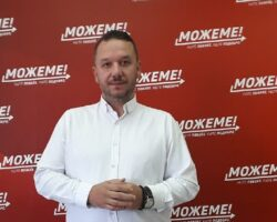 СДСМ вечерва  ќе ги промовира кандидатите за градоначалник и советници во Куманово