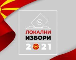 Почнува изборната кампања за Локалните избори 2021