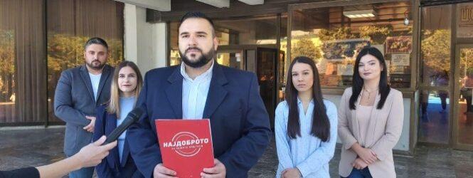 Захариев: Европски стандарди за младите во Куманово
